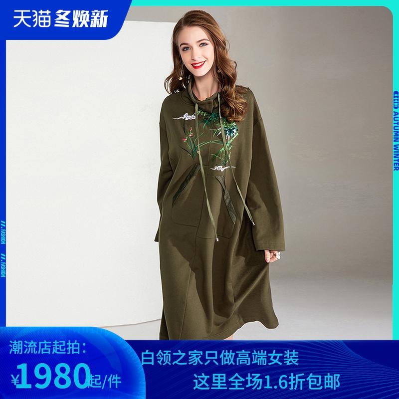 New sweater womens Hoodie mid length retro embroidery half high collar Multi Pocket art sportswear skirt original Korean version