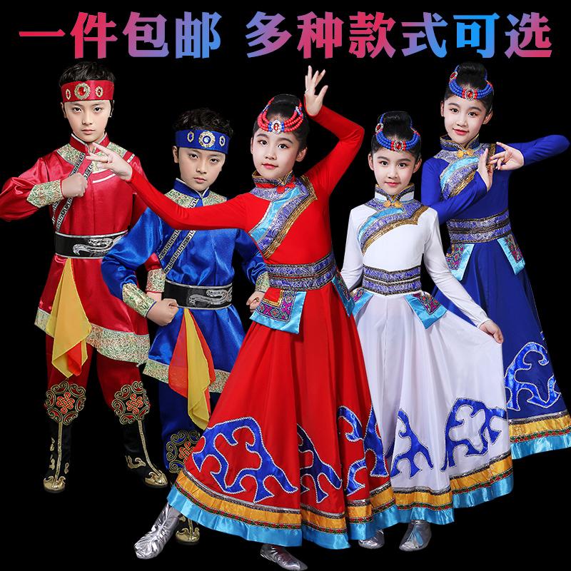 包邮少数民族服装儿童男女蒙古袍