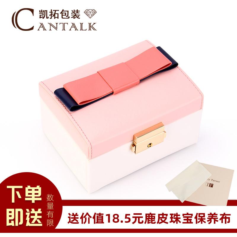 蝴蝶结首饰盒公主欧式韩国饰品收纳盒戒指耳环收纳盒结婚生日礼物图片