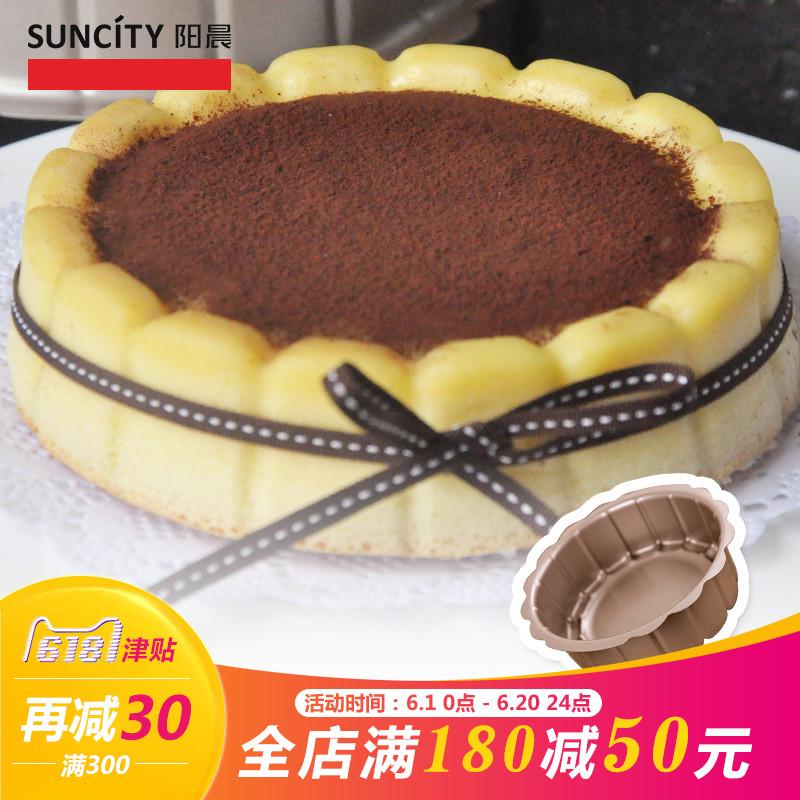 陽晨烘焙工具6寸提拉米蘇蛋糕麵包不沾烤箱家用不粘烤盤模具