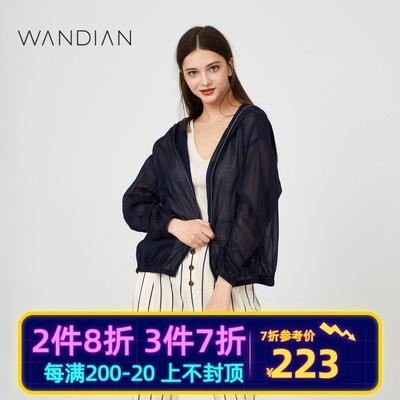 婉甸藏青宽松短外套2020春新品女装长袖防晒衫1191O13422