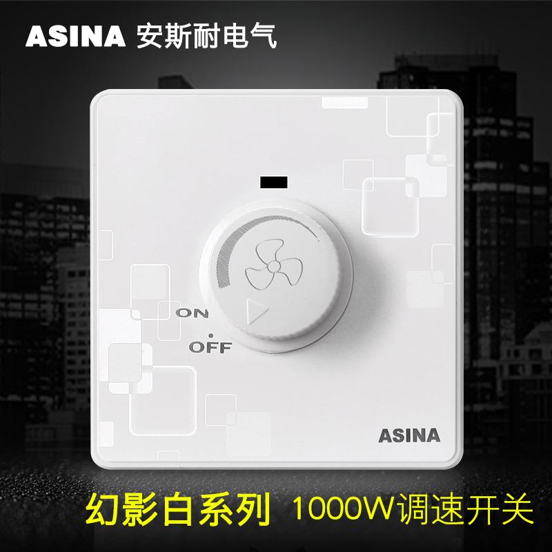 86 тип вешать вентилятор регулятор скорости 1000W общий большой мощности вентилятор вентилятор строка вентилятор регулировать скорость переключатель
