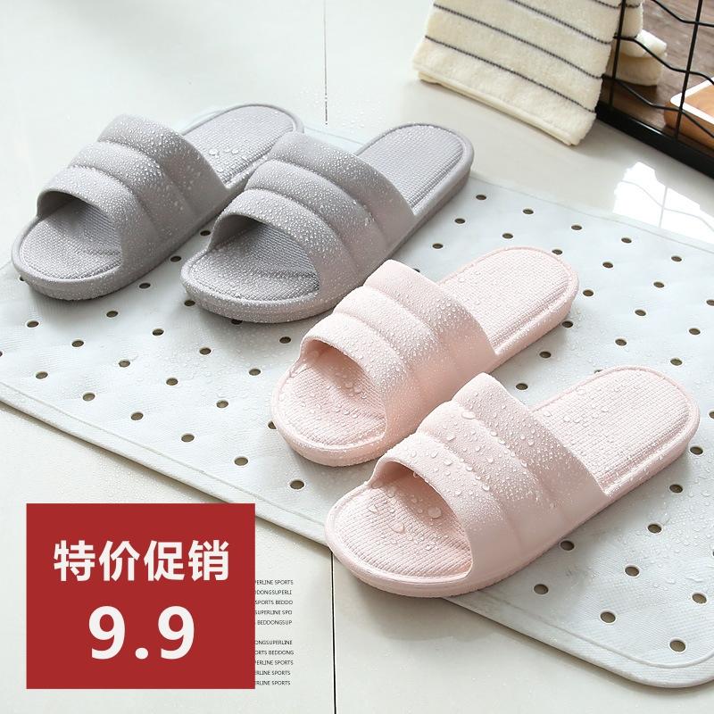 简约夏季家居拖鞋情侣EVA防滑男女室内浴室凉拖软底拖特价9.9包邮