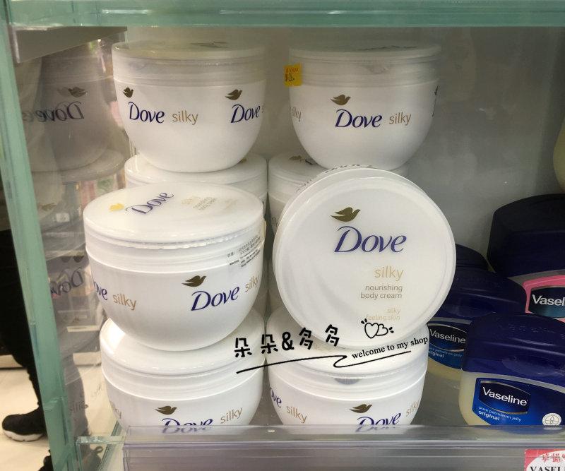 (用2元券)多芬大白碗奶香保湿滋润身体乳霜