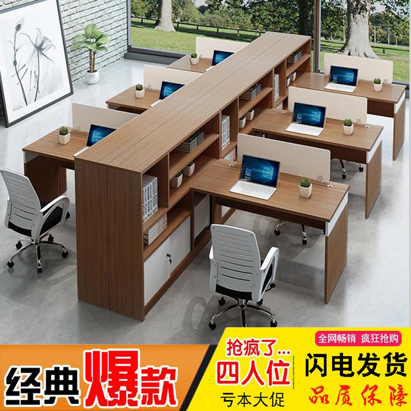 Fuzhou staff desk two financial desk chair combination screen card seat computer office furniture simple modern