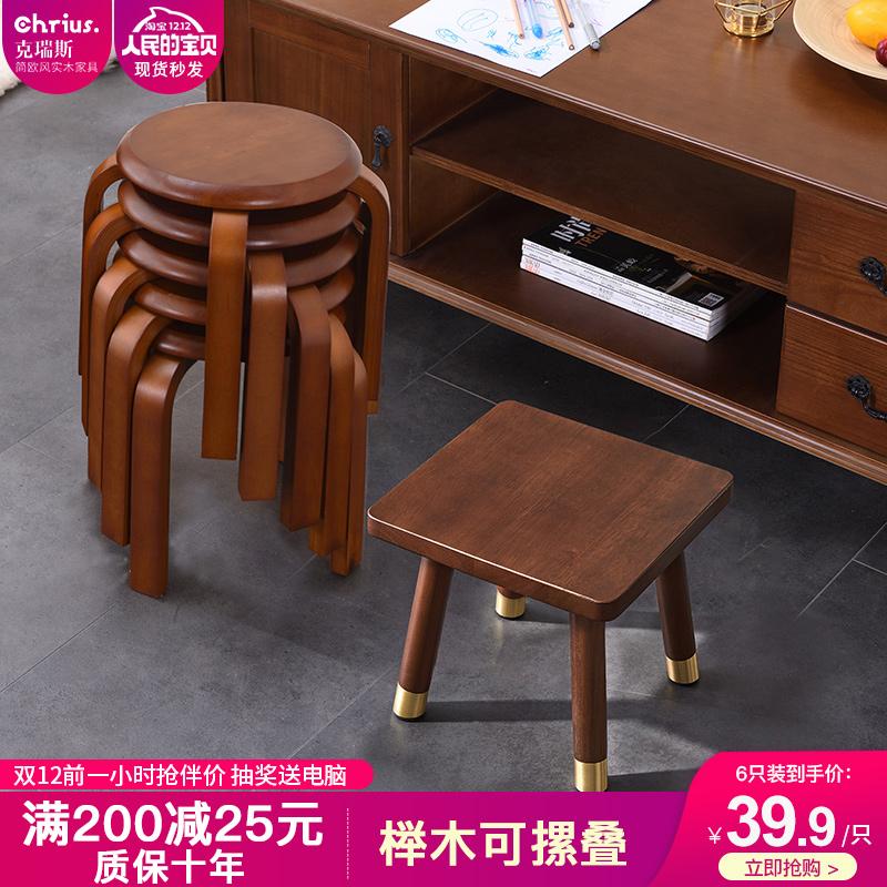小凳子家用實木小板凳兒童客廳換鞋凳矮凳椅子圓凳方凳餐凳木凳子