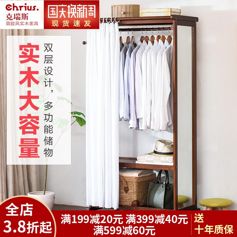 11-20新券现代简约卧室家用落地实木全身镜
