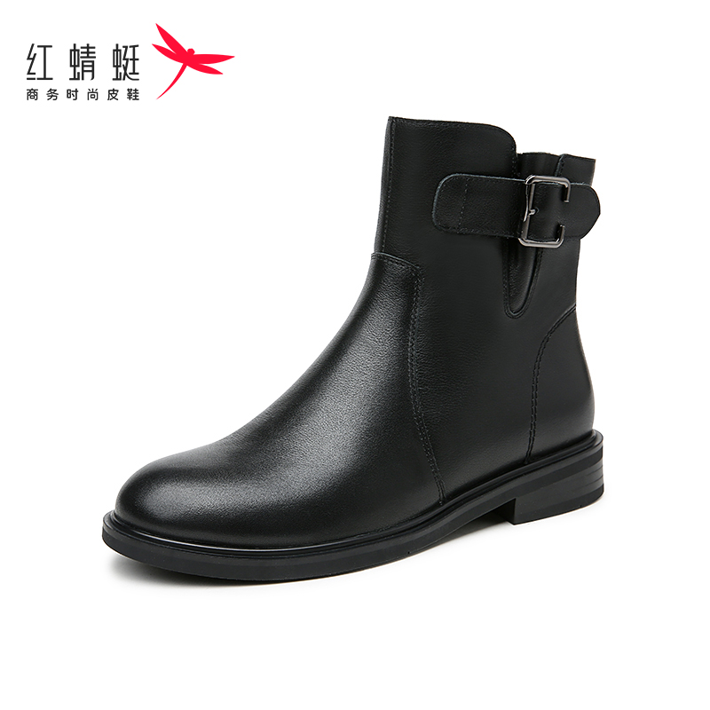 Red Dragonfly short boots in autumn and winter new fashion round head flat heel short tube plush cotton boot leather boots all over show thin women's shoes