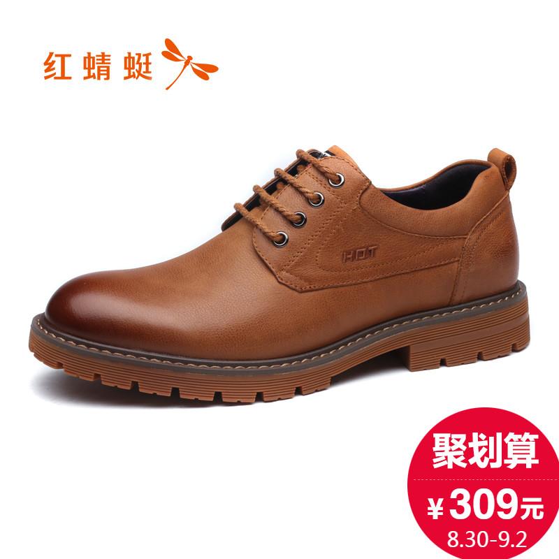 红蜻蜓真皮男鞋2018秋季新品户外休闲鞋男头层牛皮系带男士皮鞋子