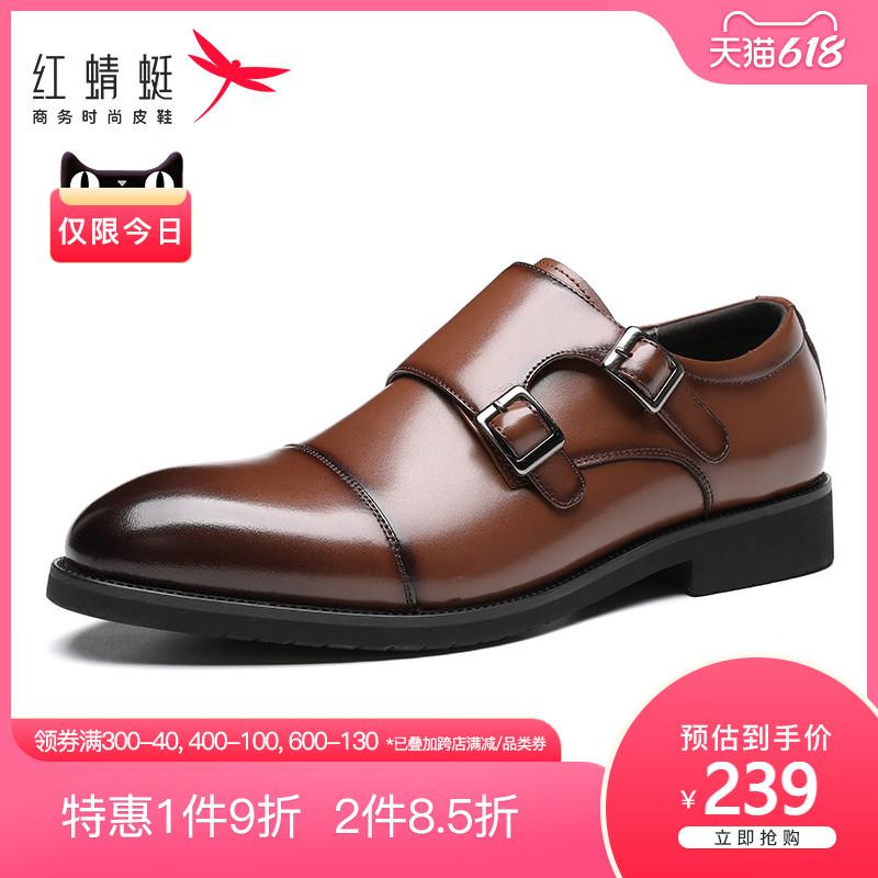 红蜻蜓男鞋秋季新款复古英伦皮鞋男搭扣商务休闲耐磨僧侣鞋孟克鞋