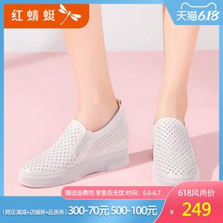 红蜻蜓女鞋 春秋新款休闲内增高学生百搭平底单鞋女小白鞋女