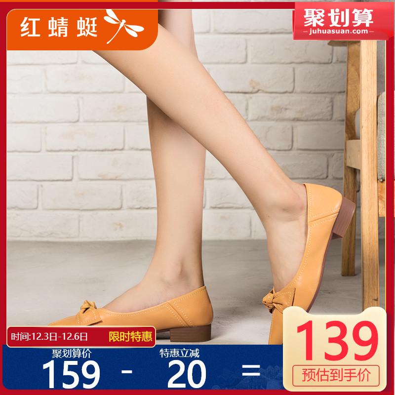红蜻蜓真皮女鞋仙女风平底单鞋2019新款软皮一脚蹬平底头层牛皮