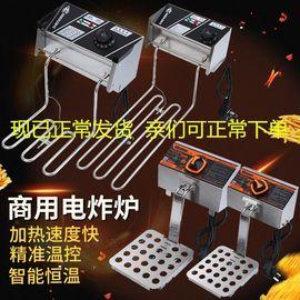 包邮商用电炸锅304不锈钢电炸炉机头带温控2.5KW发热管油炸锅配件
