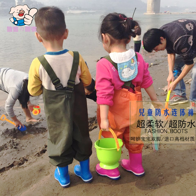 Childrens water jacket, pants, fishing harness, one-piece wading rain pants, beach clothes, water-proof boots, boys and girls