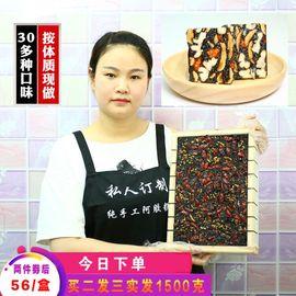 阿胶糕即食纯手工女士型阿胶块片糕正品哺乳滋补调理气血自制500g图片