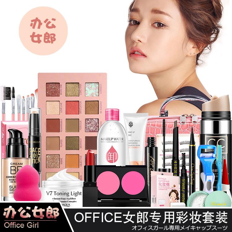 初学者眼影美妆女学生新手眼部淡妆正品化妆品套装彩妆盒全套组合