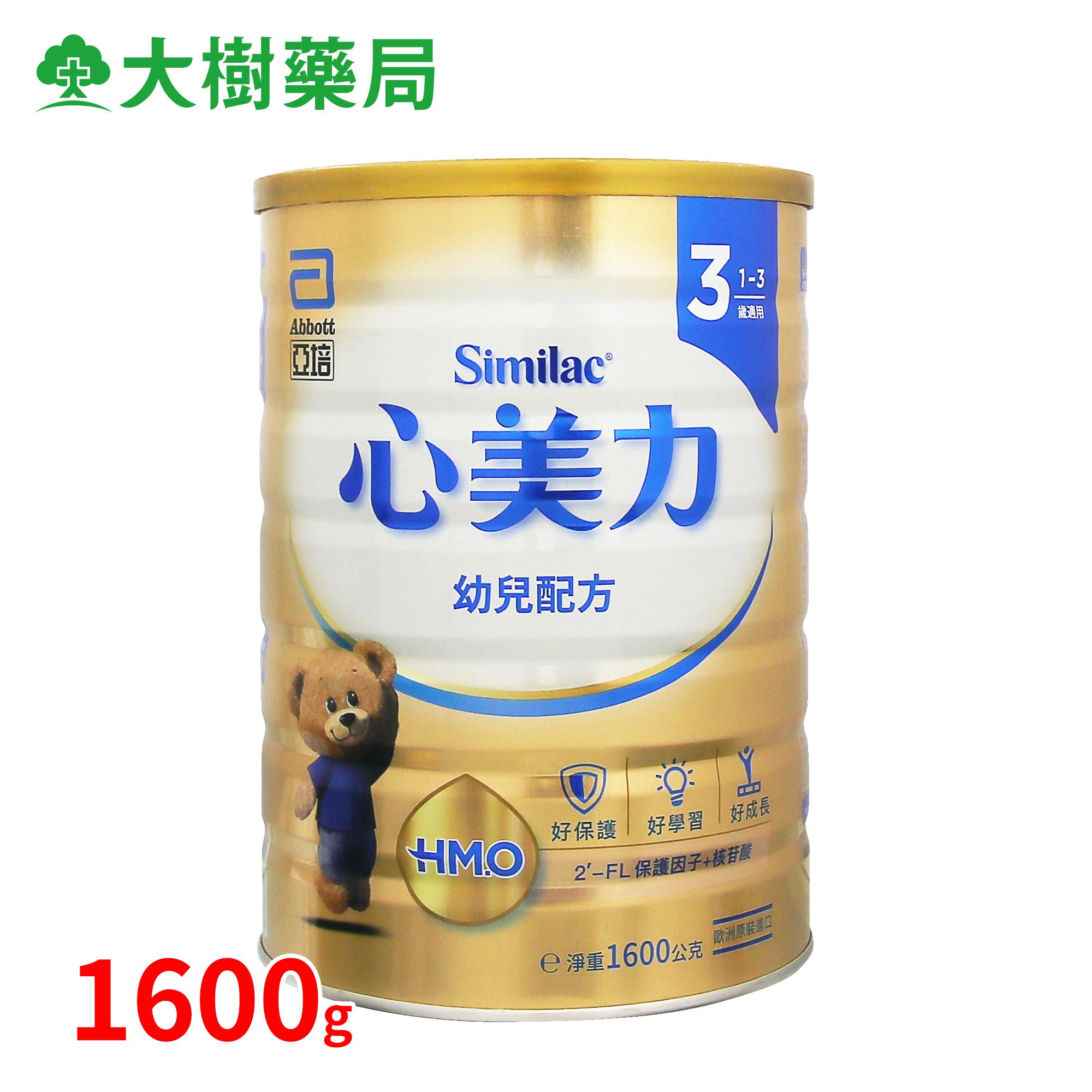 Abbott xinmeili 3-stage milk powder 1700g Irish infant milk powder 3-stage large can