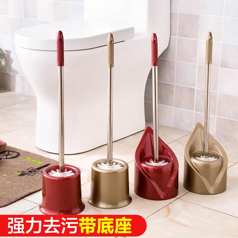 不锈钢长柄马桶刷洁厕刷套装带底座卫生间洗厕所刷子无死角厕所刷