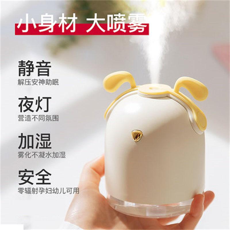 usb加湿器小型迷你静音办公室桌面便捷式可爱少女家用卧室大容量券后48.96元