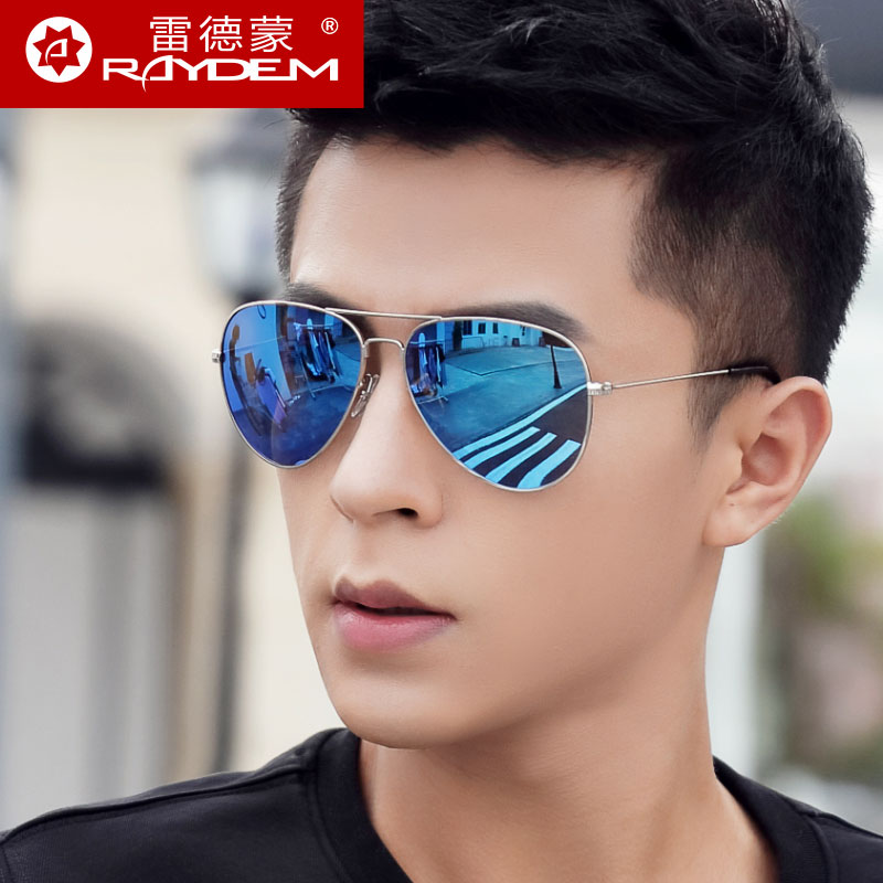 2020 new fashion toad Sunglasses mens Sunglasses special eyes for driving UV polarizing glasses