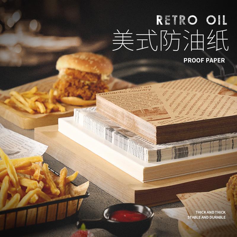 美式吸油纸食物专用空气炸锅用纸烘焙油炸食品小吃厨房防油纸垫纸