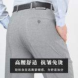 Summer thin pants in the elderly men's trousers loose double pleated trousers high waist father wearing silk long pants do not iron