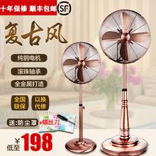 家用金属复古铜大风力立式风扇中式怀旧台面电风扇摇头电扇铁叶扇