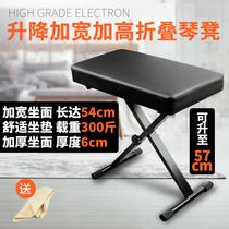 可升降单人键盘钢琴凳用乐器配件琴凳电子琴凳吉他二胡古筝凳子
