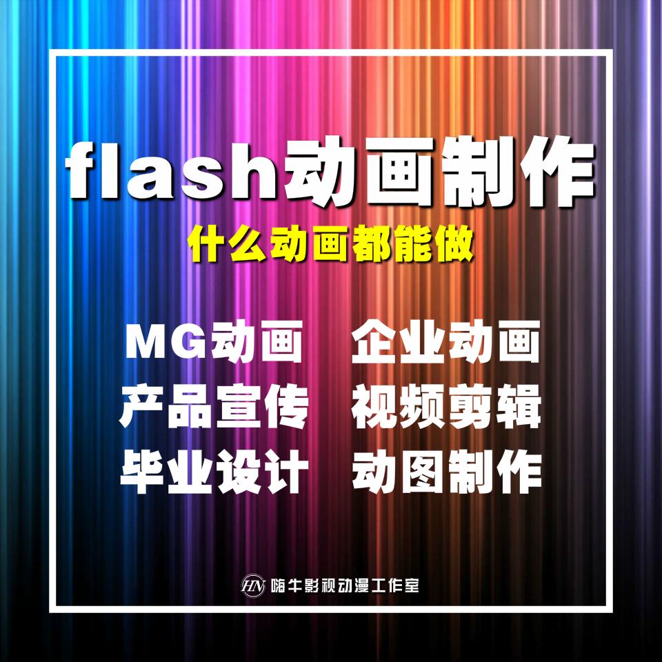 FLASH-анимация Артикул 615404646032