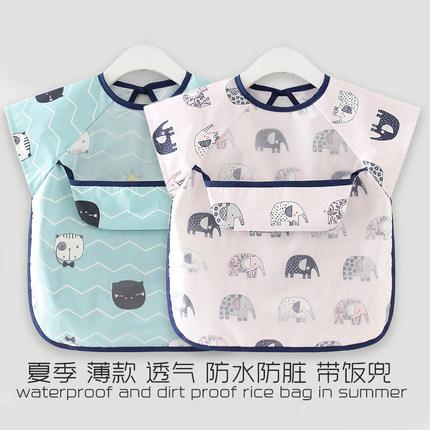 宝宝吃饭罩衣儿童围裙围兜防水防脏夏季薄款反穿衣饭兜短袖婴儿棉