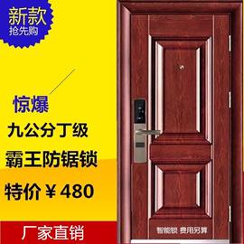 特价丁级防盗门进户门安全门工程门出租房门标准门子母门对开大门图片
