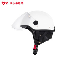 Calf Electric Four Seasons Helmets, Safety Hats, Riding Protectors, Electric Vehicles, Battery Cars, Black and White for Men and Women