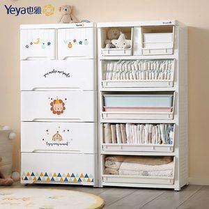 也雅宝宝抽屉式收纳柜柜子儿童衣柜塑料储物柜婴儿衣服加厚五斗柜