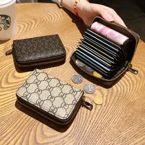 2020新款风琴卡包信用卡套女士小零钱包潮欧美拉链卡片包女式卡夹