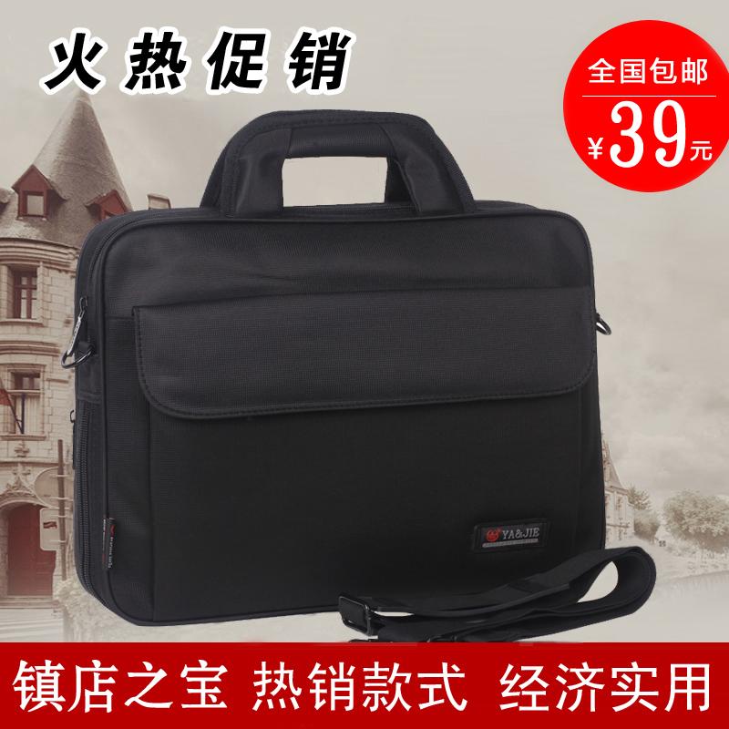 雅杰商务男士公文包男包尼龙文件包手提包单肩斜挎包商务包 工具