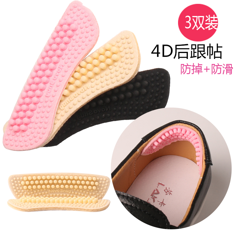 Shoe stickers thickened non heel silicone heel stickers anti heel drop and anti abrasion foot stickers heel stickers high heel shoes half size insole female