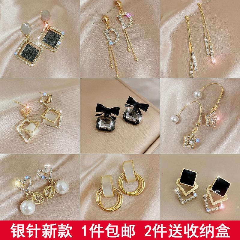 2020年新款925纯银针耳钉女潮韩国简约高级感耳环气质耳坠耳饰品