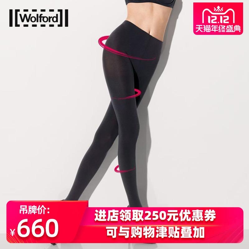 Wolford/沃尔福特女士Individual100D保暖中度塑形打底裤E 18975