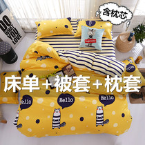 纯棉床单三件套学生宿舍单人1.2米2被单枕套两件单件1.5m全棉被套
