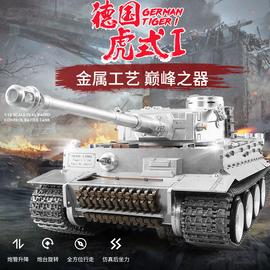 恒龙1:16全金属坦克德国虎I金属遥控坦克冒烟模型沙盘战车3818图片