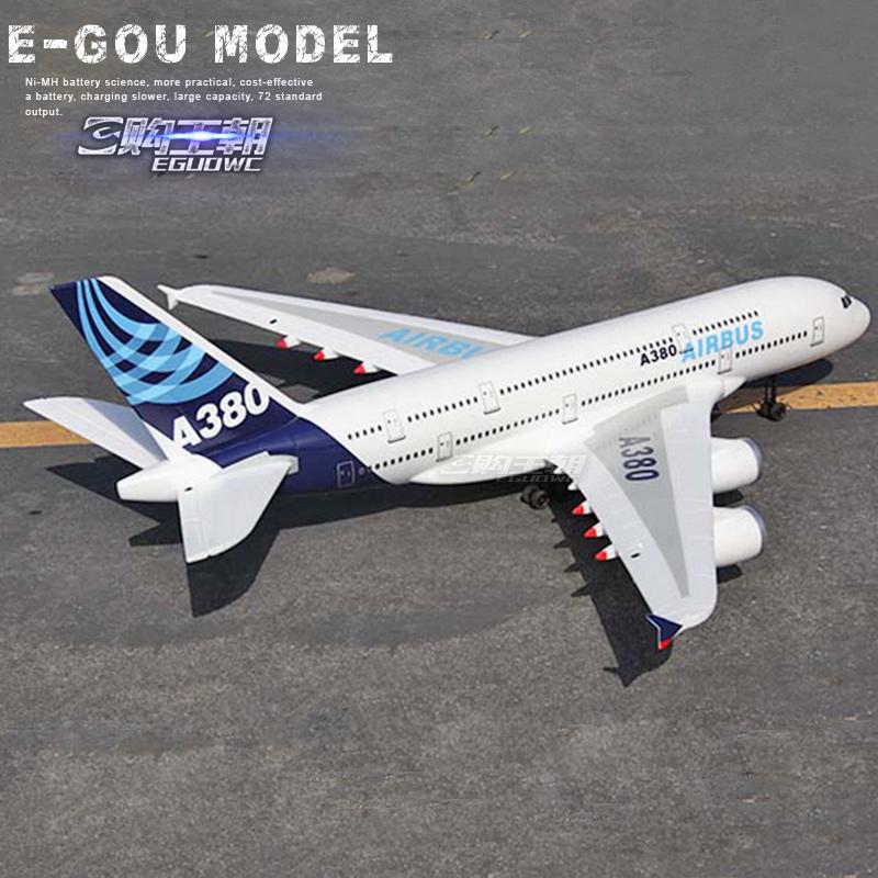 超大型固定翼遥控飞机涵道电动玩具10-17新券