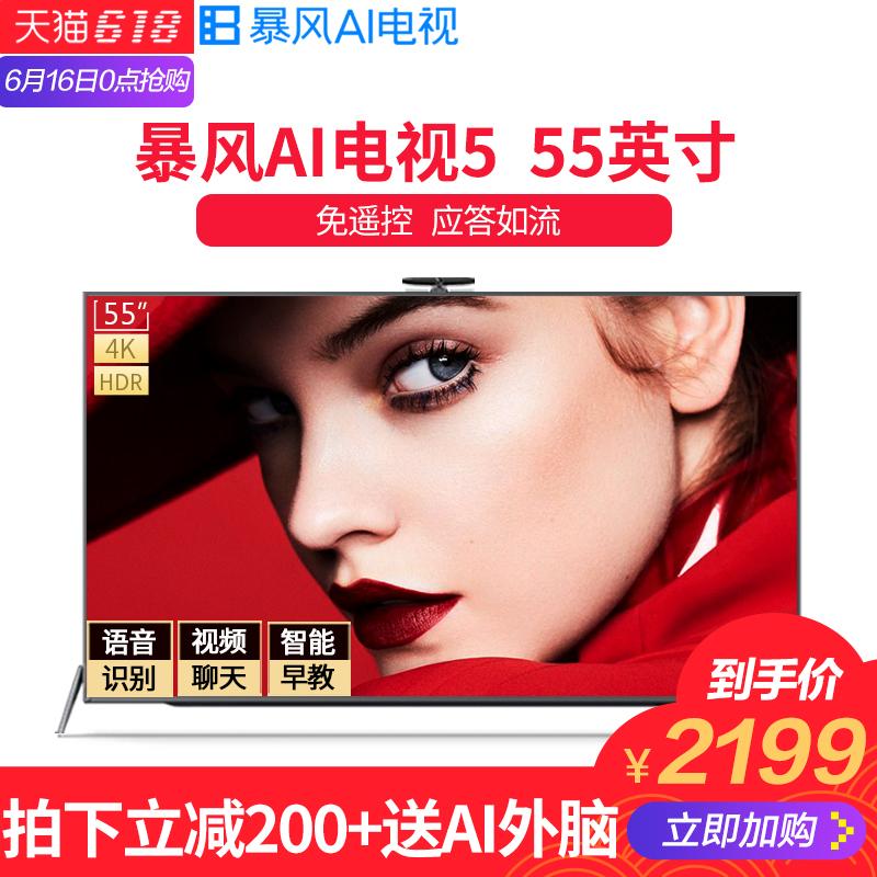 暴风TV 55X4 ECHO已入手怎么样