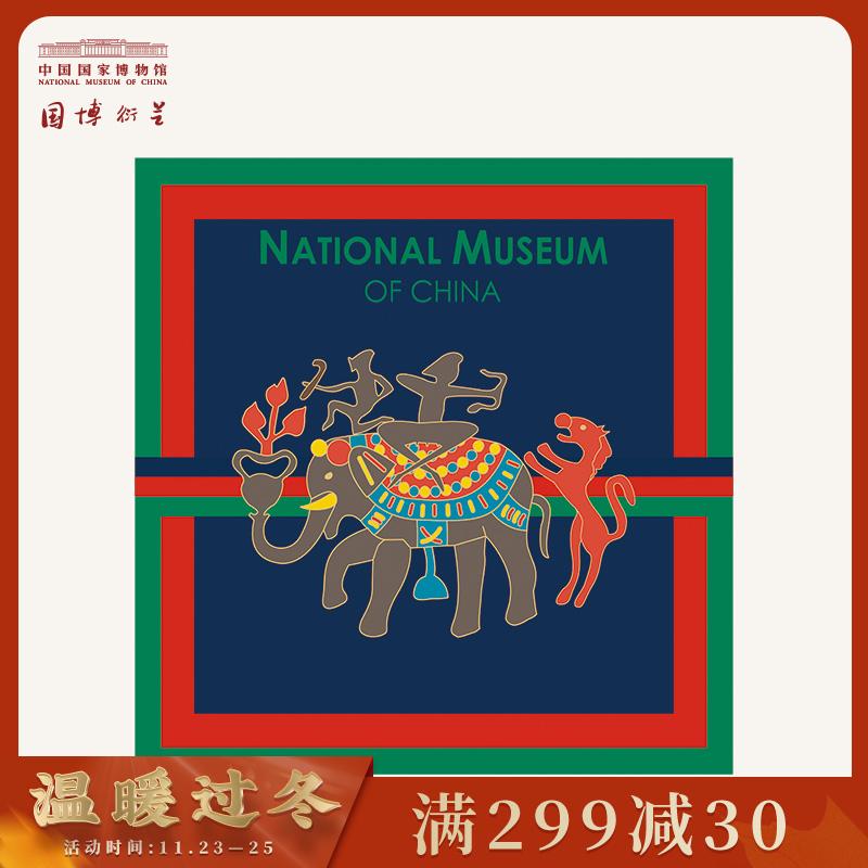 中国国家博物馆太平有象围巾披肩女士方巾春秋撞色礼物博物馆文创