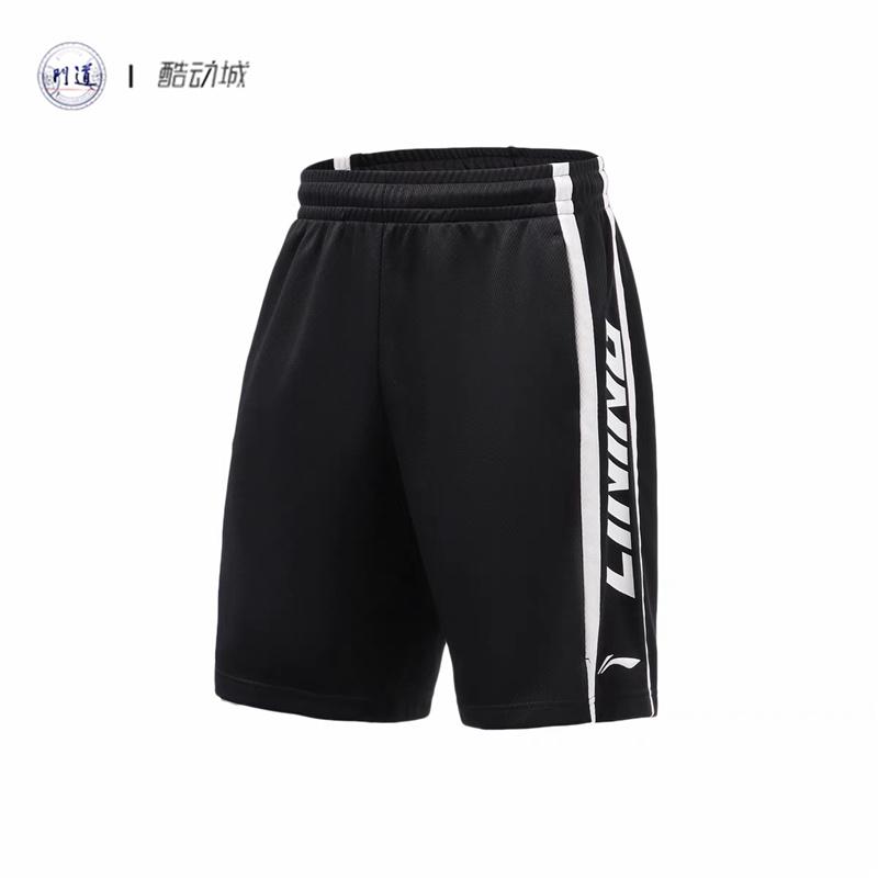 LINING 2021SS 男子夏季运动透气比赛透气篮球五分裤 AAPR351-1-5