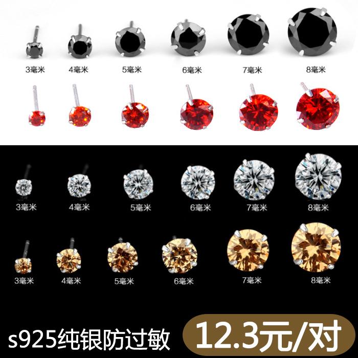 925 sterling silver single diamond small earrings femininity Korean personality simple Earrings mens Crystal Silver Earrings Simulated Diamond