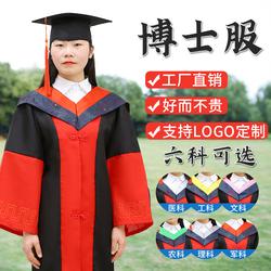 学士服毕业礼服硕士服博士服导师服学位服袍帽定做学院风文科工科