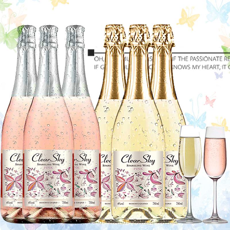 热销135件正品保证送香槟杯西班牙原酒进口红酒白气泡起泡酒整箱六瓶半甜型女士果酒