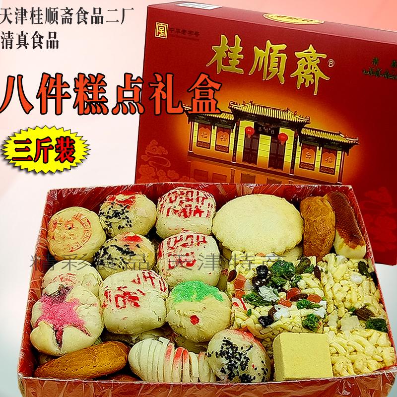 Украшения для китайского Нового года /  Китайские фонарики Артикул 585590780633