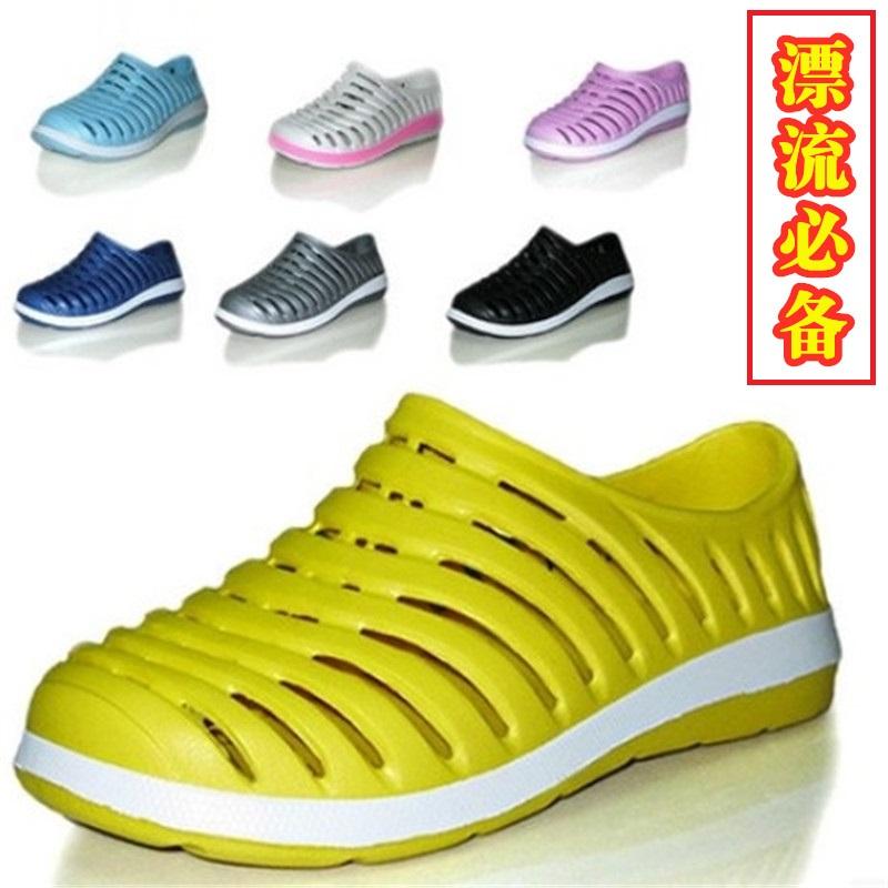 10月18日最新优惠夏季情侣室外漂流运动镂空洞洞鞋