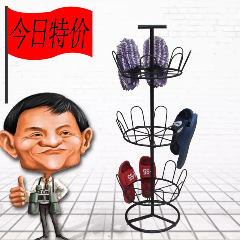 晾鞋架室外阳台铁艺简易落地式创意晒鞋器多功能组装特价晾晒架子